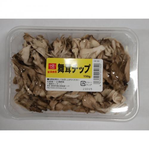 maitakeseibun104