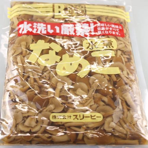 namekoseibun106