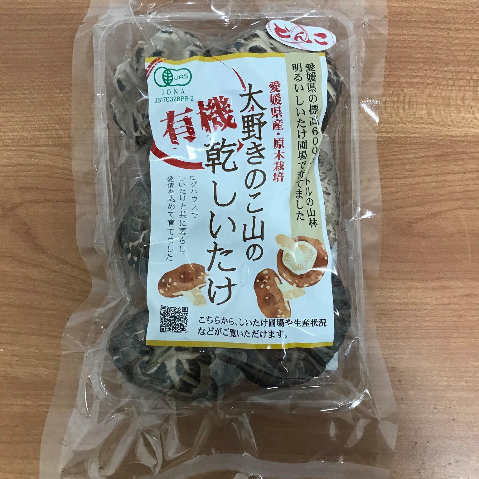 yuukijas001