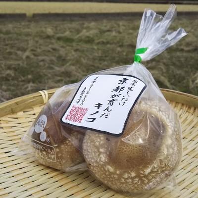菌床椎茸(秀品) 150g   【京都】