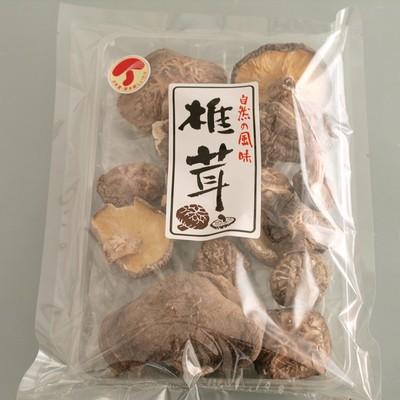 乾燥原木椎茸(規格外) 80g   【岡山他】