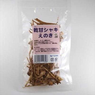 乾燥甘シャキえのき 15g 【長野】km