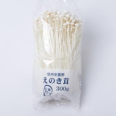 えのき(増量) 300g   【長野】 eb